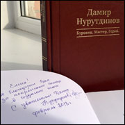 Портфолио РА Красный Сувенир. Книги.