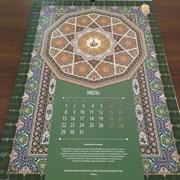 Календарь ОАО «ТАИФ-НК»,  Календарь календарей. 2013 г.